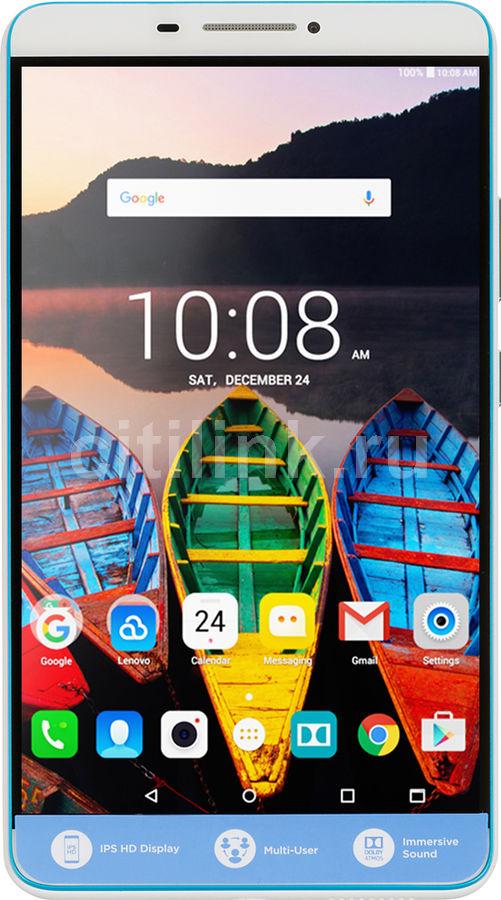 """Планшет Lenovo Tab 3 Plus TB-7703X Snapdragon MSM8916 4C/2Gb/16Gb 7"""" IPS 1280x720/ (отремонтированный)"""