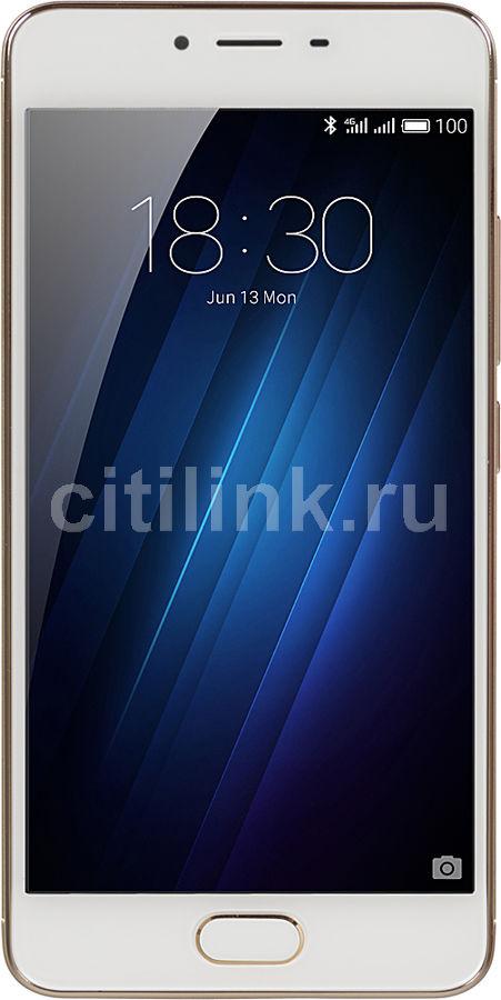 "Смартфон Meizu M3s mini 16Gb золотистый моноблок 3G 4G 2Sim 5"" 720x1280 And5.1 13M (отремонтированный)"