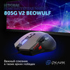 Мышь OKLICK 805G V2 BEOWULF, игровая, оптическая, проводная, USB, черный [g800] вид 2