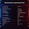 Мышь OKLICK 805G V2 BEOWULF, игровая, оптическая, проводная, USB, черный [g800] вид 4