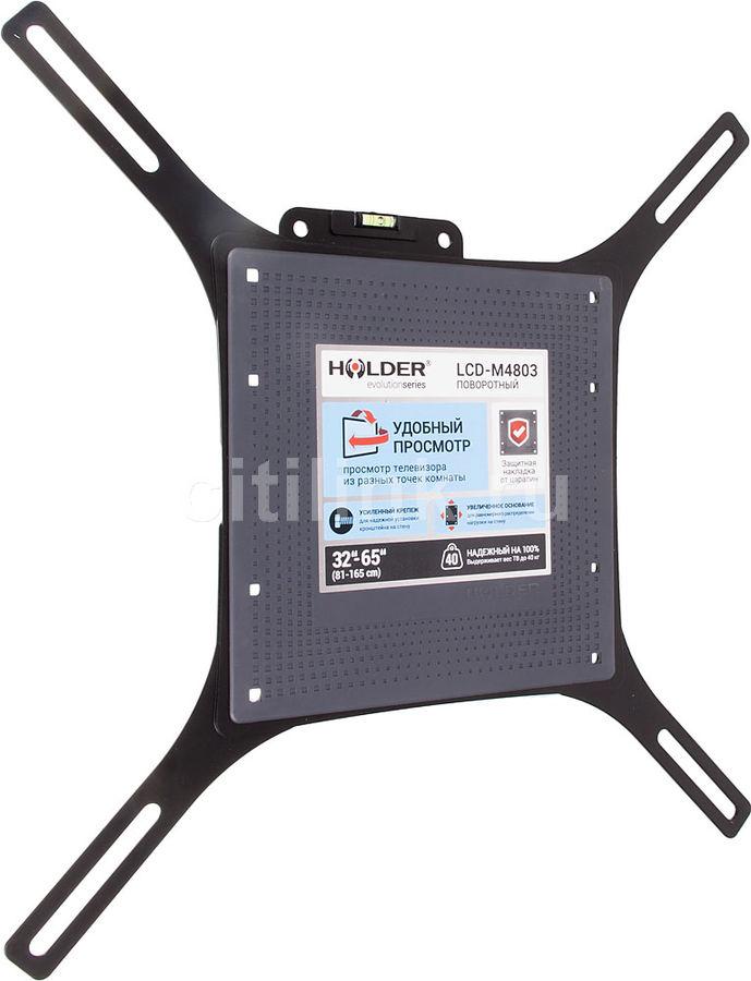 Кронштейн HOLDER LCD-M4803,   для телевизора,  32