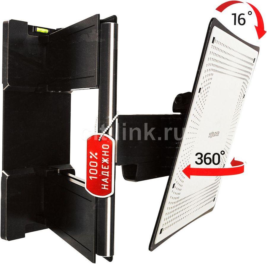 Кронштейн HOLDER LCD-SU2805,   для телевизора,  22