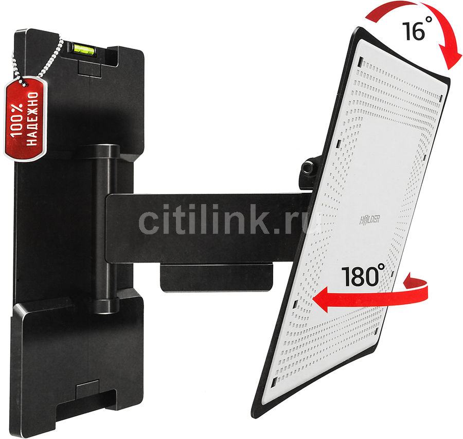 Кронштейн HOLDER LCD-U2804,   для телевизора,  22