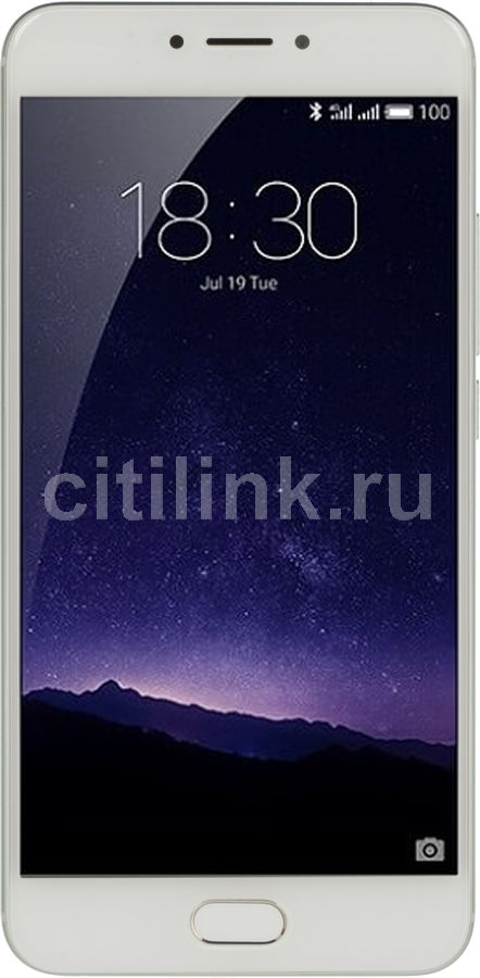 Смартфон MEIZU MX6 M685H,  серебристый