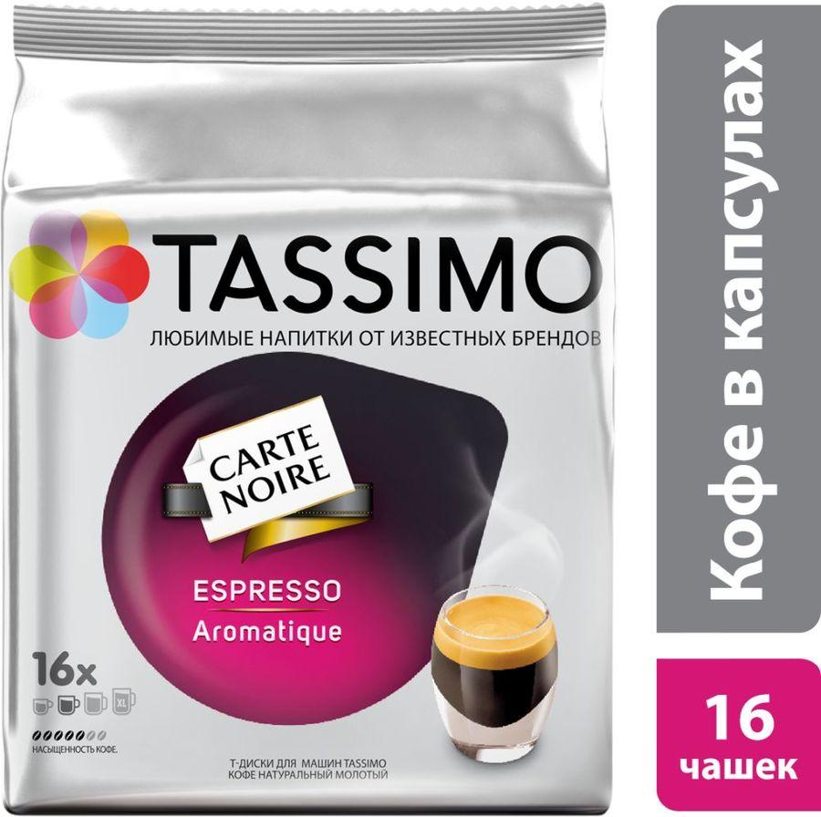 Капсулы BOSCH TASSIMO Карт Нуар Эспрессо Аромати,  для кофемашин капсульного типа,  16 шт [4251499]