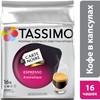 Капсулы BOSCH TASSIMO Карт Нуар Эспрессо Аромати, для кофемашин капсульного типа, 16 шт