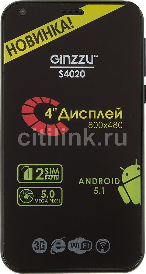 Смартфон GINZZU S4020  черный