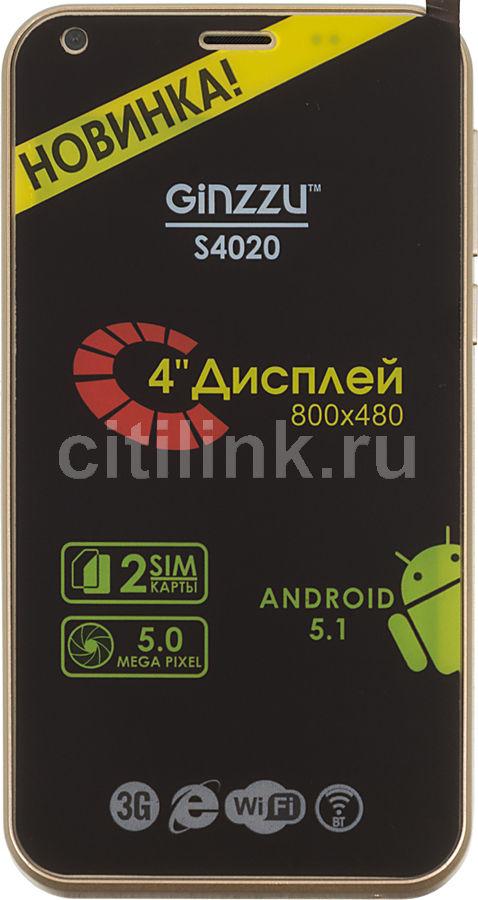 Смартфон GINZZU S4020  золотистый
