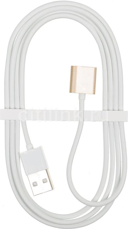 Кабель  Magnetic Magnetic Lightning,  Apple iPhone 5/5c/5S/6/6+/6s/6s+/SE Apple iPad 4/mini/Air Apple iPod touch (5), nano (7) 1.2м, золотистый,  Lightning -  USB [snap-c1a-1-gd]