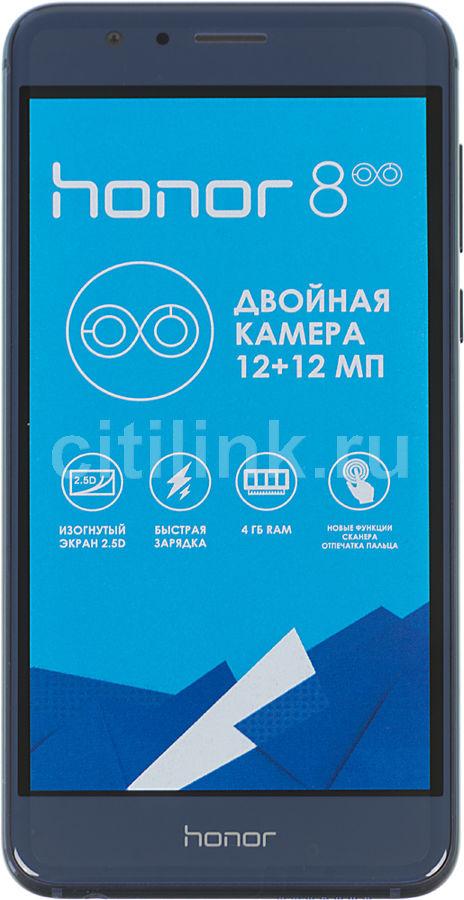 Смартфон HUAWEI HONOR 8  32Gb, синий