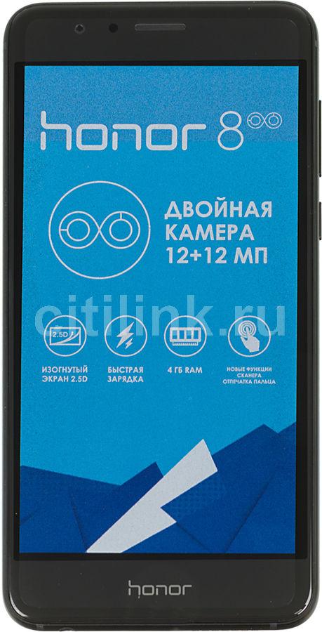 Смартфон HUAWEI HONOR 8  32Gb, черный