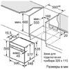 Духовой шкаф BOSCH HMG656RW1,  белый вид 8