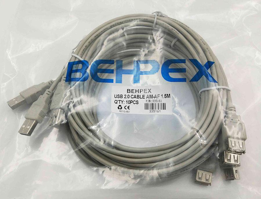 Кабель-удлинитель USB2.0  USB A(m) -  USB A(f),  1.5м