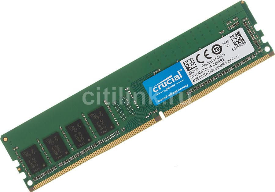 Модуль памяти CRUCIAL CT4G4DFS824A DDR4 -  4Гб 2400, DIMM,  Ret