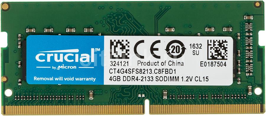 Модуль памяти CRUCIAL CT4G4SFS8213 DDR4 -  4Гб 2133, SO-DIMM,  Ret