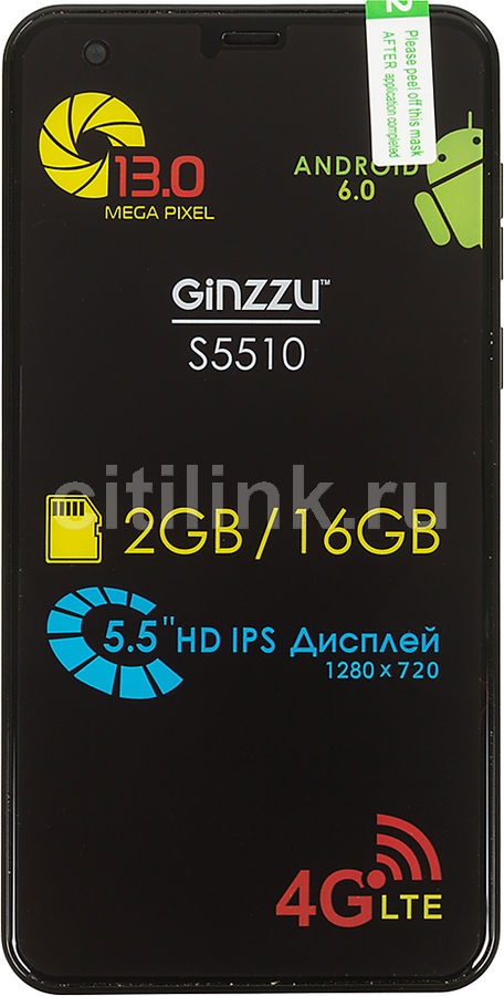 Смартфон GINZZU S5510,  черный