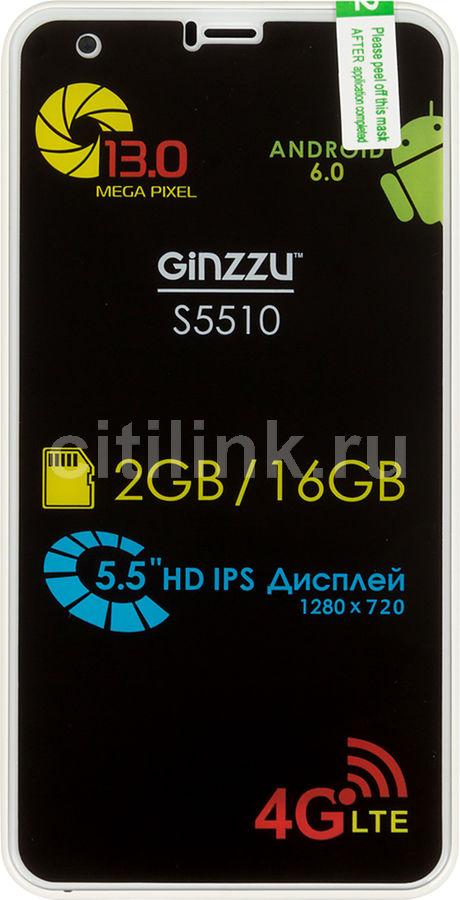 Смартфон GINZZU S5510  белый
