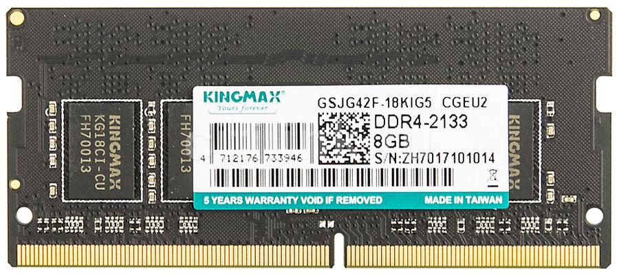 Модуль памяти KINGMAX DDR4 -  8Гб 2133, SO-DIMM,  Ret