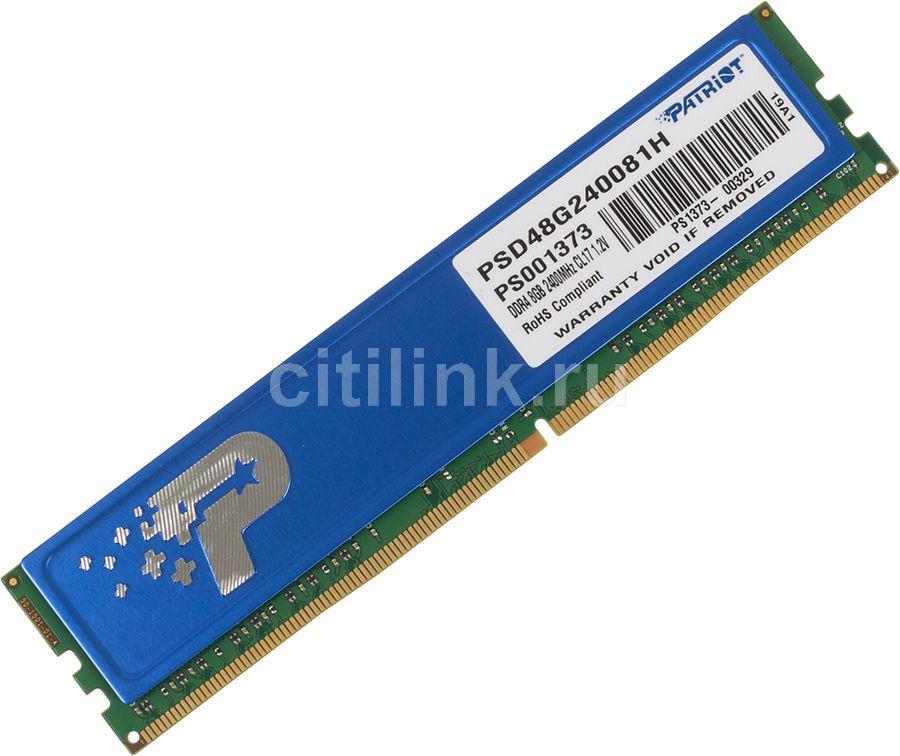 Модуль памяти PATRIOT PSD48G240081H DDR4 -  8Гб 2400, DIMM,  Ret