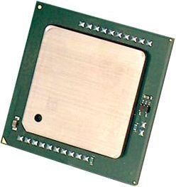 Процессор для серверов HPE Xeon E5-2620 v4 2.1ГГц [801287-b21]