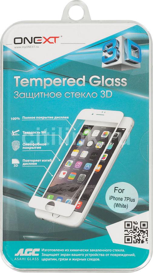 Защитное стекло ONEXT 3D  для Apple iPhone 7 Plus,  1 шт, белый [41160]