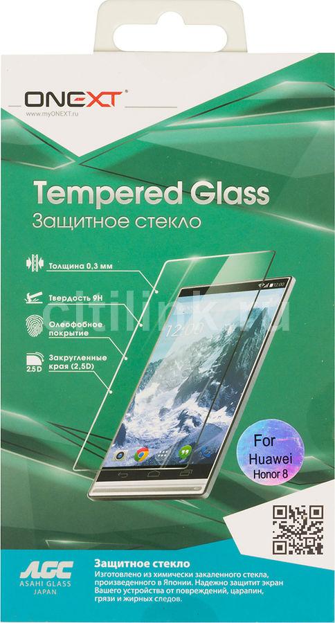 Защитное стекло для экрана ONEXT для Huawei Honor 8,  1 шт [41173]