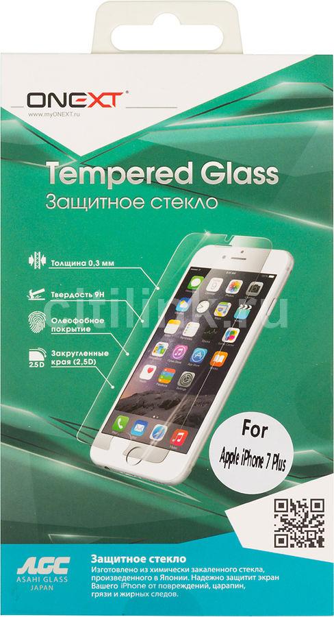 Защитное стекло ONEXT для Apple iPhone 7 Plus,  1 шт [41135]