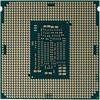 Процессор INTEL Core i5 7600, LGA 1151 BOX [bx80677i57600 s r334] вид 3