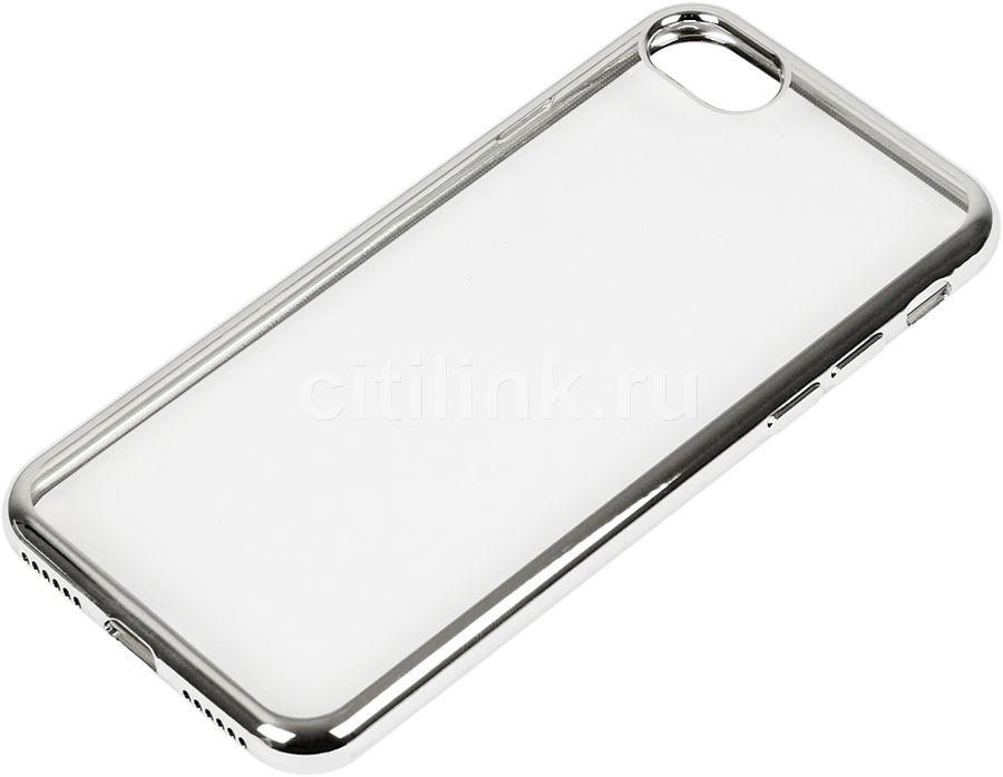 Чехол REDLINE iBox Blaze, для Apple iPhone 7, серебристый [ут000009718]