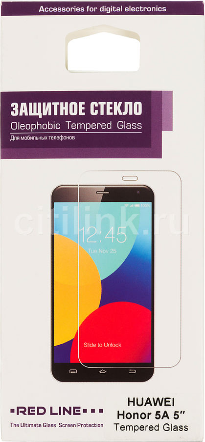 Защитное стекло для экрана REDLINE для Huawei Honor 5A,  1 шт [ут000009304]