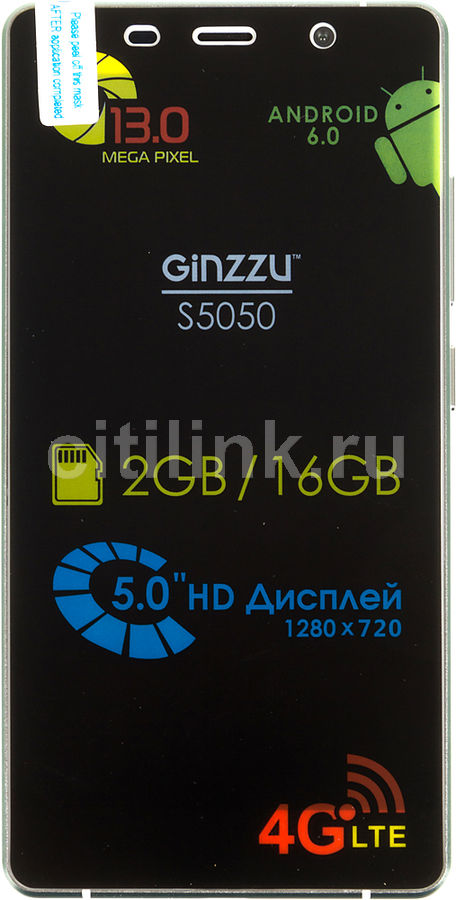 Смартфон GINZZU S5050,  белый
