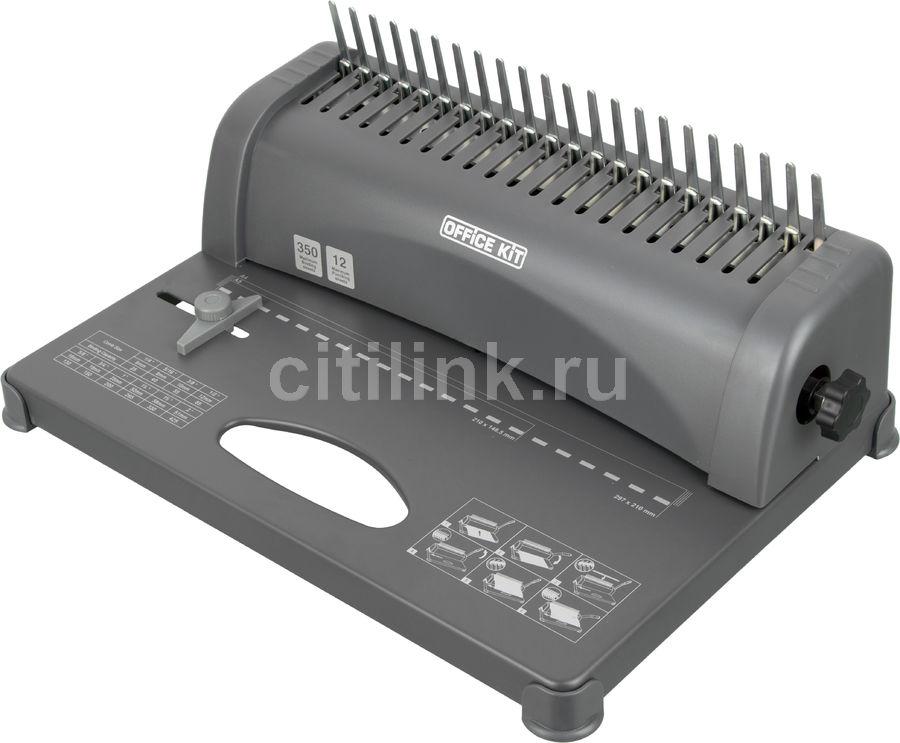 Переплетчик OFFICE KIT B2108,  A4,  от 6 до 38 мм