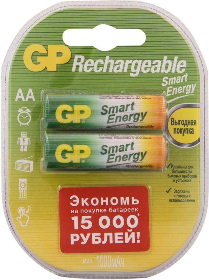 AA Аккумулятор GP Smart Energy 100AAHCSV,  2 шт. 1000мAч
