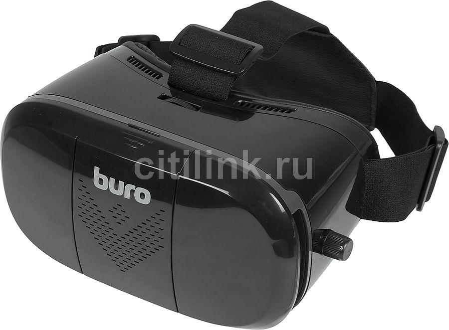 Очки виртуальной реальности BURO VR-369,  черный