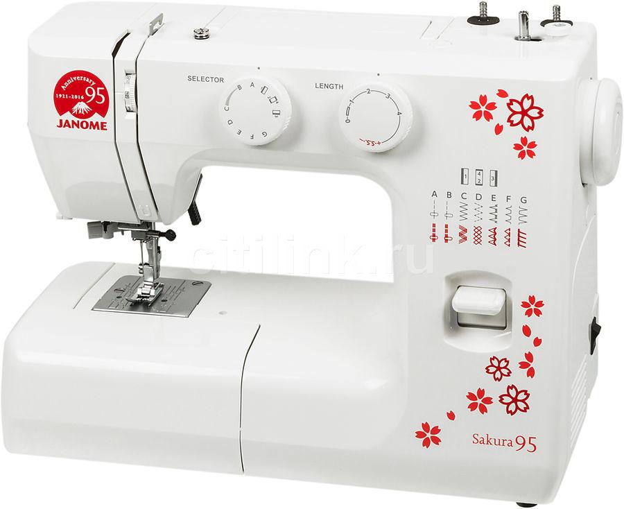 Швейная машина JANOME Sakura 95 белый