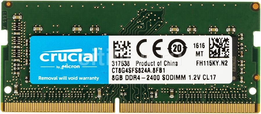 Модуль памяти CRUCIAL CT8G4SFS824A DDR4 -  8Гб 2400, SO-DIMM,  Ret