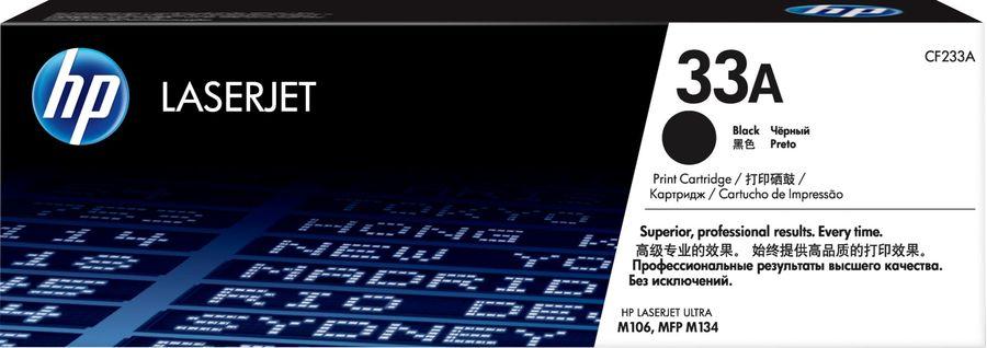 Картридж HP 33A черный [cf233a]