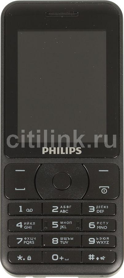 f491f53fa097b Купить Мобильный телефон PHILIPS Xenium E181, черный в интернет ...