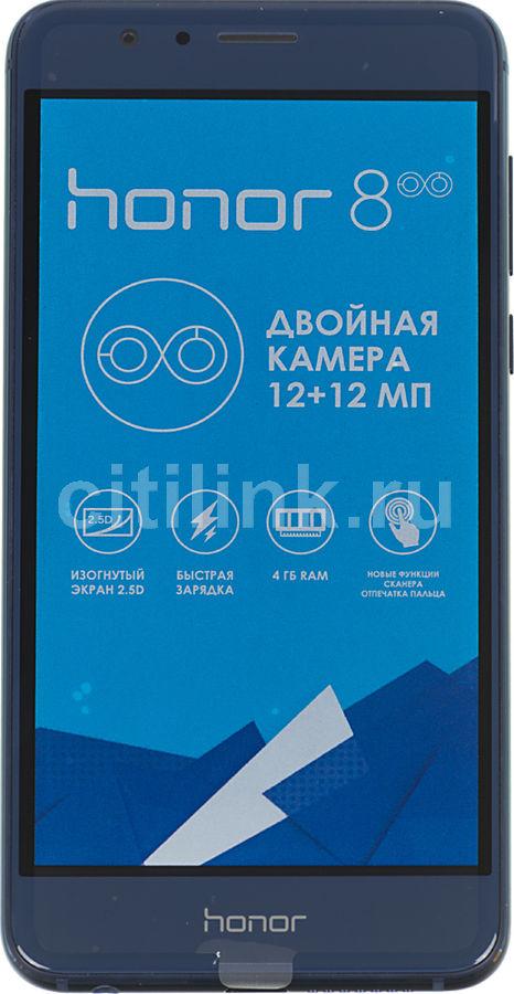 Смартфон HUAWEI Honor 8  64Gb, синий