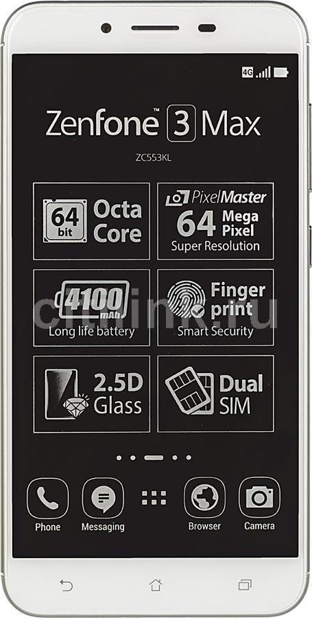Смартфон ASUS ZenFone 3 Max ZC553KL  32Gb, серебристый