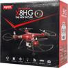 Квадрокоптер SYMA X8HG с камерой,  красный вид 21