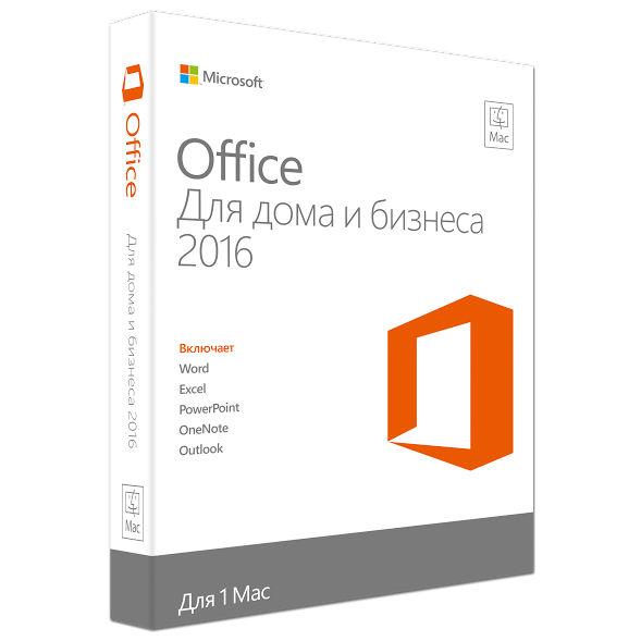 Офисное приложение MICROSOFT Office для Mac для дома и бизнеса 2016,  Rus [w6f-00820]