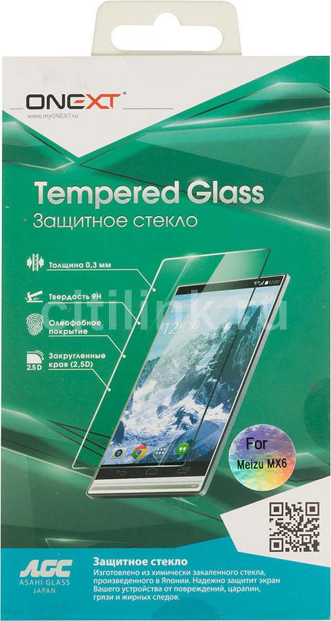 Защитное стекло ONEXT для Meizu MX6,  1 шт [41167]