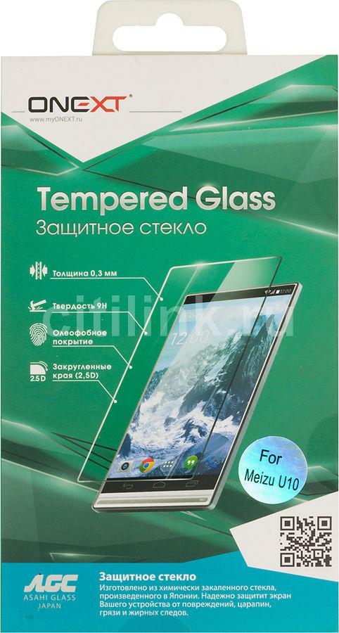 Защитное стекло ONEXT для Meizu U10,  1 шт [41174]