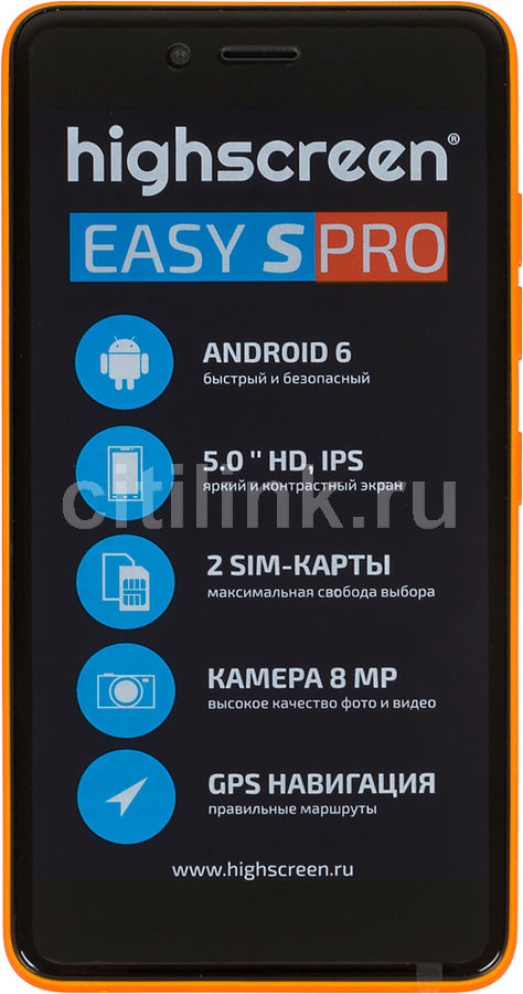 Смартфон HIGHSCREEN Easy S Pro  16Gb, оранжевый