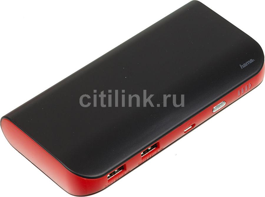 Внешний аккумулятор HAMA Pipe,  13000мAч,  черный/красный [00137487]