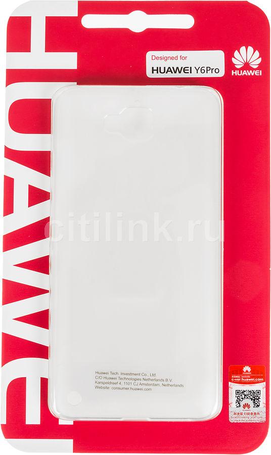 Бампер HONOR для Huawei Honor 4c Pro, белый [51991408]