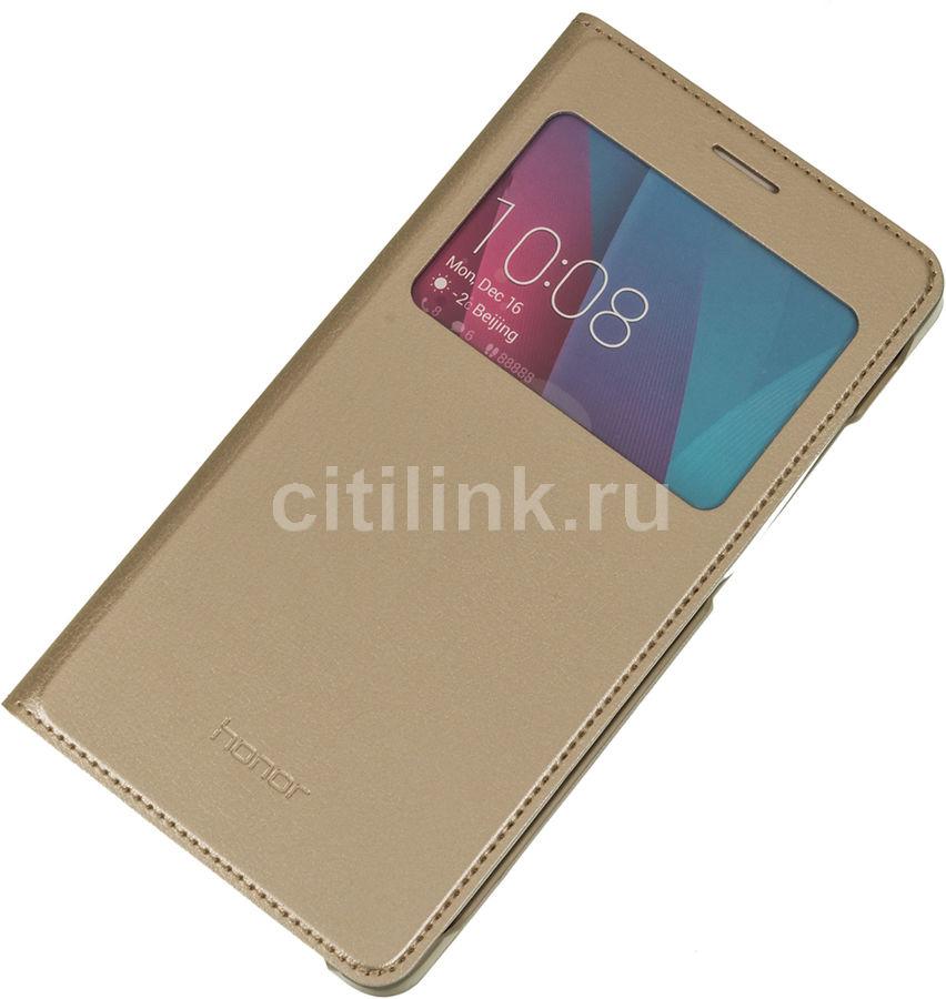 Чехол (флип-кейс) HONOR Smart Cover, для Huawei Honor 5X, золотистый [51991326]