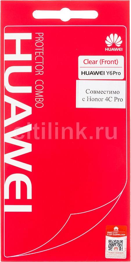 Защитная пленка HONOR для Huawei Honor 4C Pro,  1 шт [51991407]