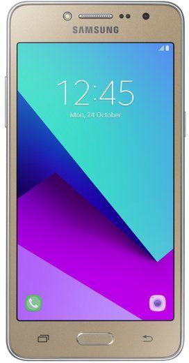 Смартфон SAMSUNG Galaxy J2 Prime SM-G532F,  золотистый